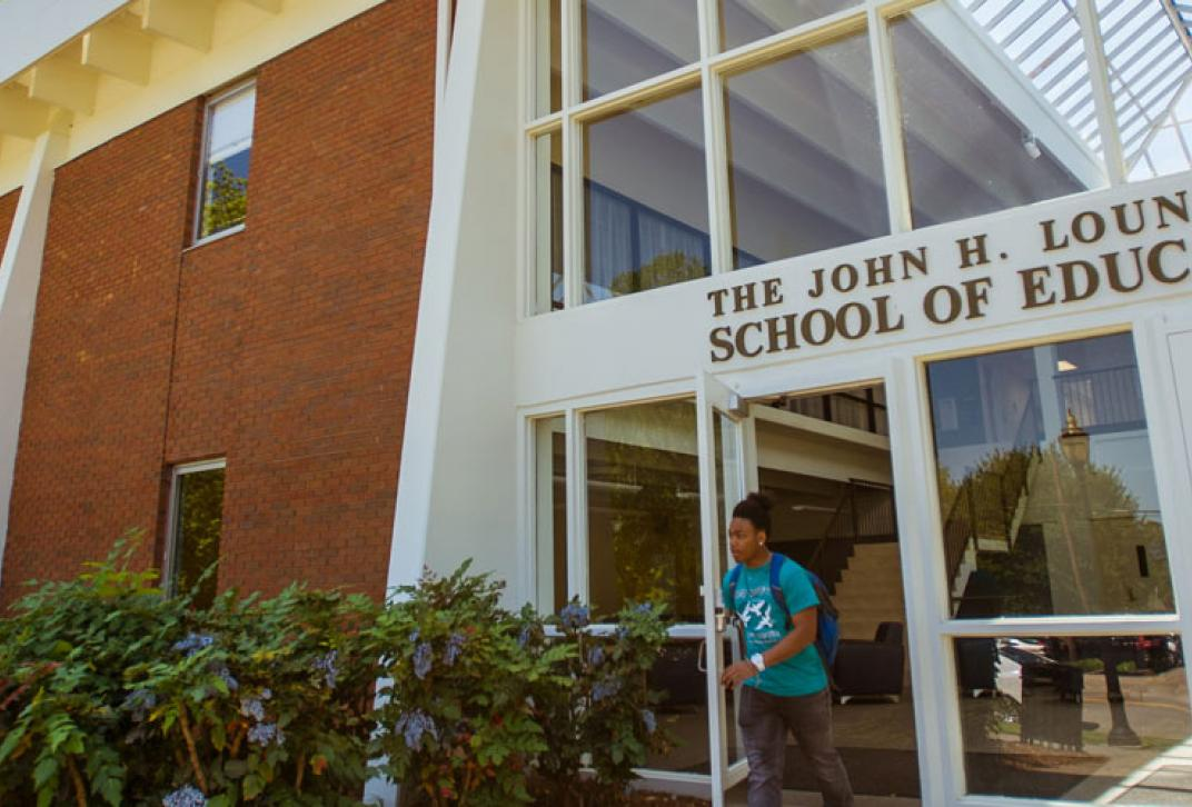 entrance to the school of education
