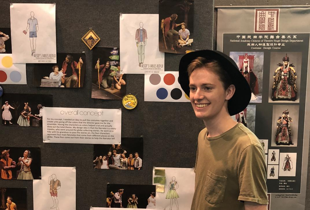 Theatre Major Caleb Barks Presents Costume Designs at USITT