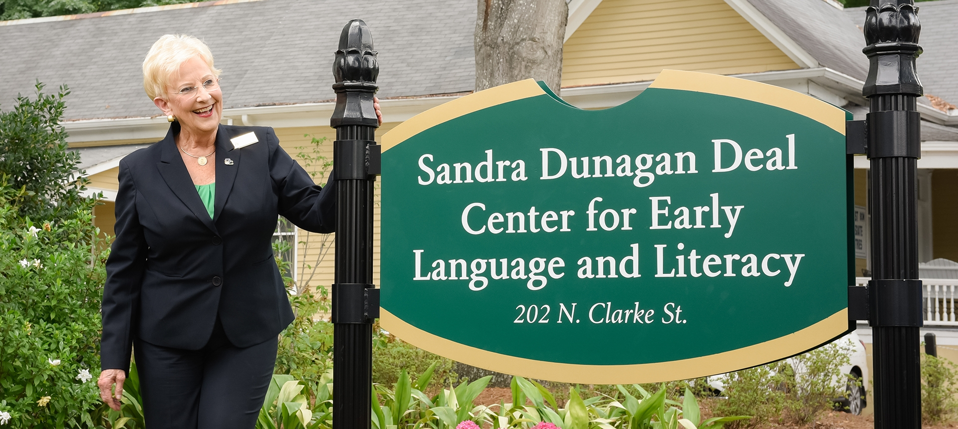 Sandra Dunagan Deal Center for Early Language and Literacy